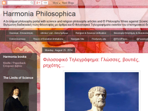 Harmonia Philosophica Web Domain Authority Directory