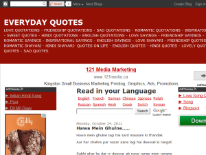Everyday Quotes Web Domain Authority Directory